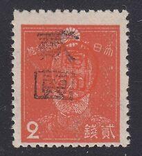 RYUKYU-JAPAN, 1947. MIYAKO 3X28a Mint, Signed
