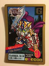 Gundam SD Super Battle 91