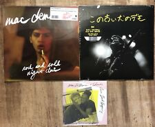 Mac Demarco - Old Dog Demos - RSD - Rock and Roll Night Club Newbury Vinyl