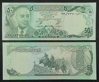 Afghanistan BANKNOTE 50 Afghanis UNC