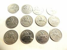 "1991 Lithuania Five (5) Centai Coin ""One Random Pick Coin Per Order"""