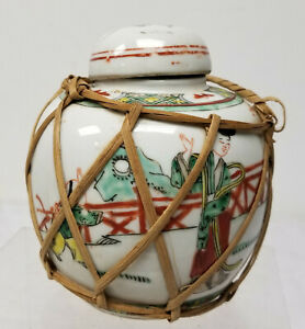 Antique Chinese Ginger Jar Famille Rose Decoration Boys Garden Iron Red