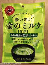 """Matcha Green Tea Milk Hard Candy """"Kin no Milk"""", Kanro, Japan, 1 bag 70g"""
