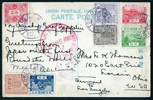 Japan around the world Graf Zeppelin Flight  Tokyo to LOS A 21.8.29 1929 Si 31A