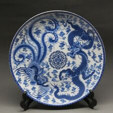 "8"" Chinese Blue and White Porcelain Painted Dragon Phoenix Plate W Qianlong Mark"