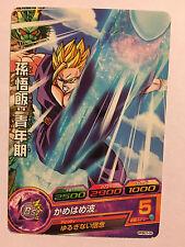 Dragon Ball Heroes Promo GPBC1-02