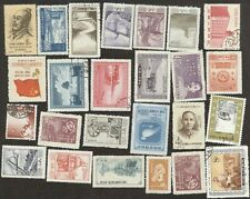 Stamps China , lot of 35 MNH + used stamps.