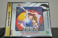 Macross Do You Remember Love SS Sega Saturn japan