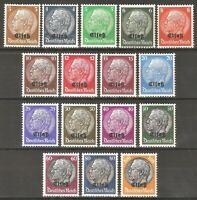 DR Nazi 3rd Reich Rare WW2 Stamp Hindenburg Medalion Elsaß Overprint Classic Set