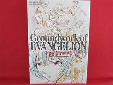 "Evangelion Groundwork of EVANGELION the movie illustration art book ""Ge"""