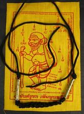 TAKRUT NECKLACE / BRACELET CHUCHOK  PHA YANT TEMPLE CLOTH FOR RICHES & LUCK.