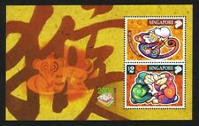 Singapore 2004 Zodiac Year of the Monkey - China Hong Kong Stamps Exhibition M/S