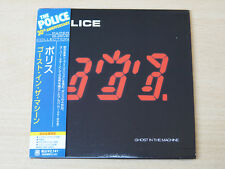 The Police/Ghost In The Machine/CD Album/Vinyl Replica & Obi