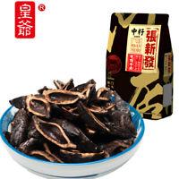 Chinese Areca-nut Binglang Hunanchangsha specialty 500g