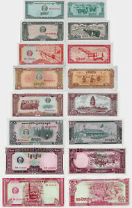 Cambodia 1979 full set 8 pcs 0.10+0.20+0.50+1+5+10+20+50 riels - Pick 25-32 UNC