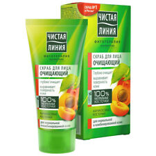 FACE SCRUB CLEAN LINE FOR NORMAL AND COMBINATION SKIN APRICOT 50 ml RUSSIA
