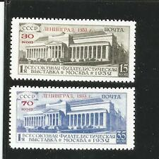 RUSSIA..  PHILATELIC EXHIBITION WITH OVERPRINT. 1933.      EXCELLENT FORGERY....