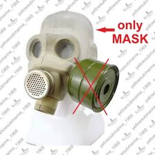 Vintage Soviet Russian USSR Military PMG Gas Mask (ЕО 18 Nerekhta) SIZE 1, 2, 3