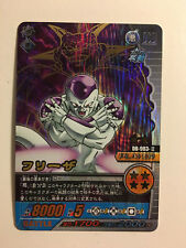 Dragon Ball Super Card Game Prism Gold Dragon DB-983-II Version Vending Machine