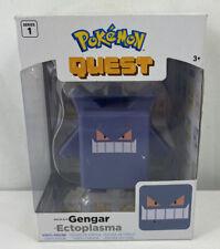Pokemon Quest Series 1 Gengar 10cm Vinyl Figure