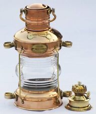 Anchor Oil Lamp Brass & Copper  ~ Nautical Maritime Ship Lantern ~ Boat Light