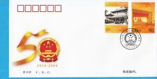 China 2004-20 50th of Founding of People's Congress , fdc a