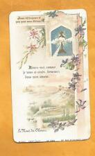 IMAGE PIEUSE HOLY CARD COMMUNION  LE MONT DES OLIVIERS 1898 MOREL
