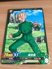 Carte Dragon Ball Z DBZ IC Carddass Part 2 #BT2-056 Rare BANDAI 2015