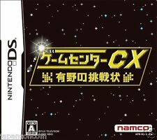 Used DS Game Center CX: Arino no Chousenjou Namco NINTENDO JAPANESE IMPORT
