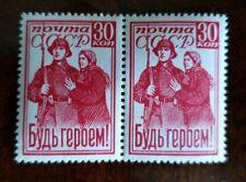 Russia 1941 Be Hero SK Zagorsky 726, Sc 856 MNH** OG Pair