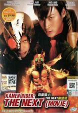 Kamen Rider: The Next  Movie DVD with English Subtitle
