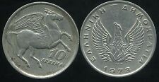 GRECE   10  DRACHMAI  1973  ANM  ( bis )