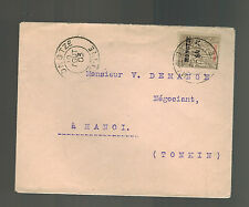 1903 Mongtze Tonkin Vietnam Indochina Cover to Hanoi # 6