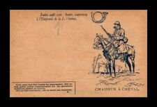 DR JIM STAMPS  POSTCARD MAKE YOUR OPPORTUNITY WAR BORROWING LOAN LIBERTY FRANCE