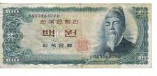 KOREA SOUTH,100 WON,REPLACEMENT NOTE  leading 9 ,  ND(1965)