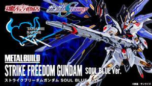 BANDAI TAMASHll NATION 2018 METAL BUILD Strike Freedom Gundam SOUL BLUE Ver EMS
