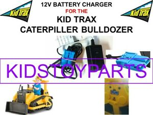 24mm Wide Plug...NEW! CAT BULLDOZER REPLACEMENT KID TRAX 12 VOLT BATTERY CHARGER