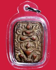 THAI AMULET Phra LP PARN Pim Song Khrut Pim Niyom with Case Amulet
