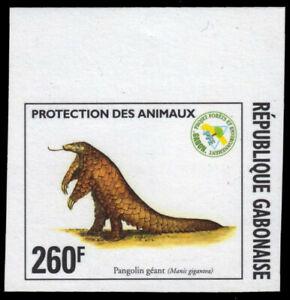 """GABON 841P - Giant Pangolin """"Imprimateur Proof"""" (pf54058)"""