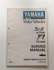 GENUINE YAMAHA SUPER JET SJ700S & FX700S SERVICE MANUAL P/N  GH7-28197-Z3-11