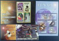 St. Vincent Bequia 2006 Raumfahrt Space Weltraum Espace 511-20 Block 42-43 MNH