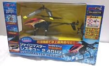 JOZEN Japan Gyromaster Rescue Helicopter Radio Control Ultra cool