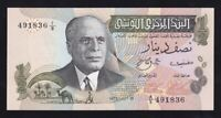 TUNISIA ----- 1/2  DINAR  1973 ----- UNC ------