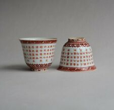 CHINESE QIANLONG MARK IRON RED GLAZED POETRY CUPS IN PAIR SCHOLAR ART