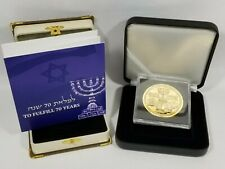 2018 King Cyrus Trump Jewish Temple Israel Gold PL Coin LIMITED FIRST MINT 1/700