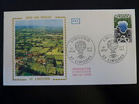 FRANCE PREMIER JOUR FDC YVERT 1865   REGION LIMOUSIN   0,70F   LIMOGES  1976