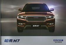 HAVAL Hafu h7 SUV (made in Cina) _ 04/2016 prospetto/Brochure