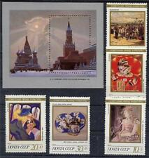 Russia 1987/89 PAINTINGS + S/S MNH A15