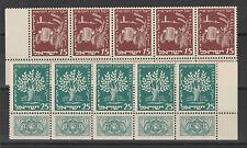 FRANCOBOLLI 1951 ISRAELE FONDO EBRAICO 15+25 2 BLOCCHI DA 5 VALORI MNH Z/4695