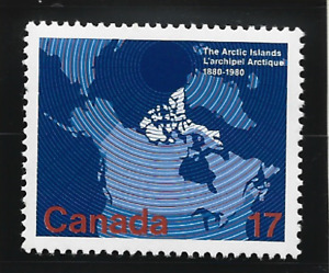 Canada Stamp Scott #847, Mint Never Hinged